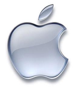 apple-logo-w254.jpg