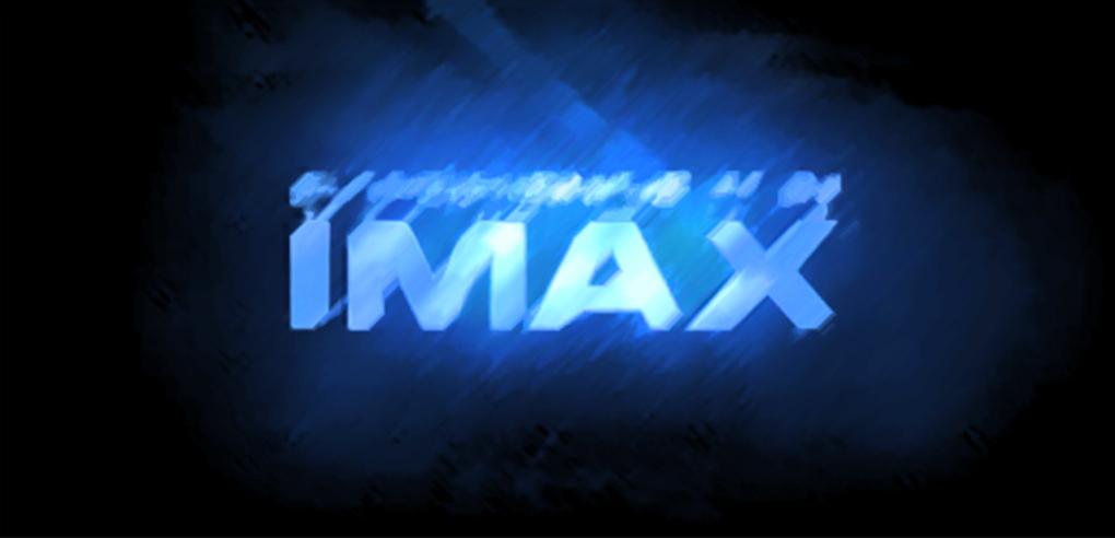 IMAX Brand Blur